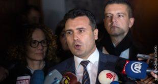 Македонија: Ахмети тражи од Заева да оптужи Србију за геноцид над Албанцима 6