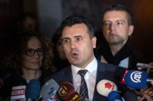 Македонија: Ахмети тражи од Заева да оптужи Србију за геноцид над Албанцима 10