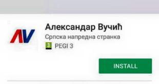 """ЛОПОВИ! Вучићеву апликацију СНС користи да од корисника украде листе контаката како би их звао као """"сигурне гласове"""" 2"""