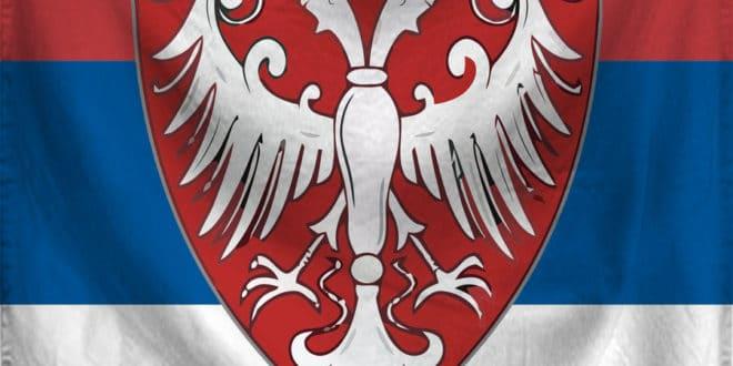 Стварање нове прошлости Косова и Метохије