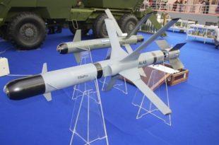 Српска ракета са 25 километара погађа у прозор