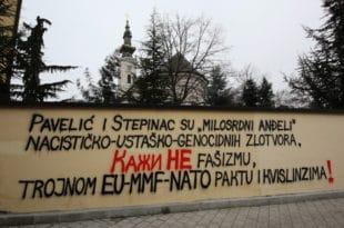 Нови Сад: На зиду Владичанског двора исписан графит против Павелића, Степинца, ЕУ, ММФ и НАТО