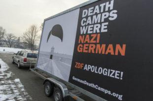 ХИТЛЕР ЈЕ ВАШ! Пољски билборд с поруком да су логори били немачки путује Европом