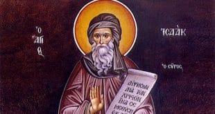 Свети Исак Сирин: Плод поста