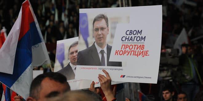 Србија: Системска корупција појела и будућност 1