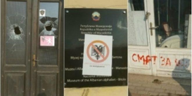 Македонци се не шале: Молотовљевим коктелима на шиптарски музеј у Битољу! 1