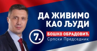 Обрадовић позвао Шешеља, Јеремића и Јанковића на ТВ дуел