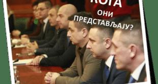 Вучићева Српска листа гласала за слање припадника тзв. војске Косова у НАТО мировну мисију