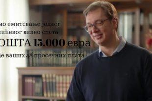 Само за емитовање једног спота Александра Вучића грађани Србије морају да раде четири године!