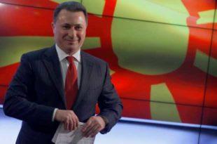 Ако се Албанци уплету у владу, оде Македонија, пуца Балкан!