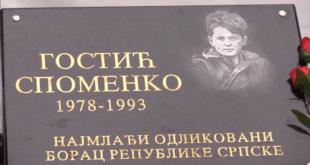 Вишеград добио улицу Споменка Гостића (видео)