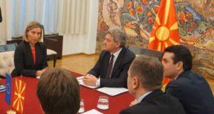 Европска политика доживела дебакл у Македонији