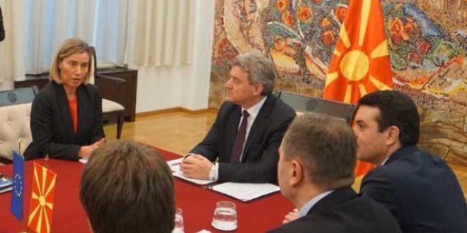 Европска политика доживела дебакл у Македонији 1