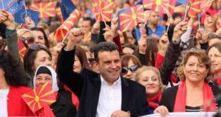 """АФЕРА """"РЕКЕТ"""": Политичка каријера Заева је готова"""