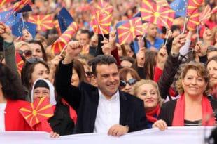 Османи: Заев пристао да тужи Србију за геноцид 9