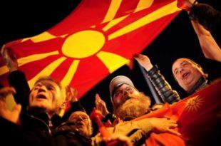 """Скопље: Музиком против смрдљиве Европе и """"тиранске платформе"""""""
