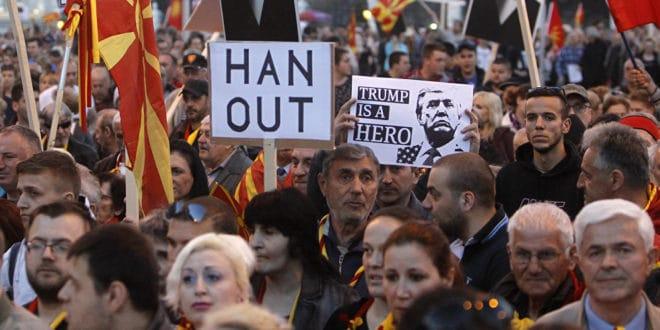 """Хан стиже """"празних руку"""" у македонско гротло 1"""