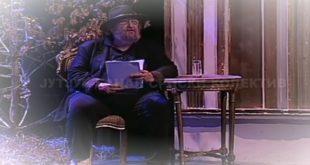 """Петар Божовић - """"Молитва Светом цару Лазару"""" (видео) 8"""