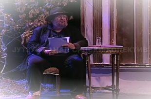 """Петар Божовић - """"Молитва Светом цару Лазару"""" (видео) 24"""