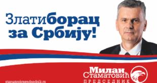 Напредњаци у Чачку дижу руке од Вучића и подршку дају Стаматовићу 12