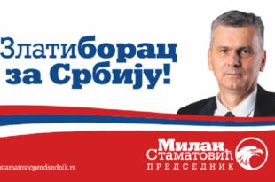 Стаматовић: Краљевчани, не плашите се да изађете на изборе! 6
