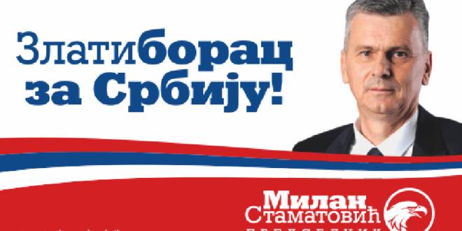 Стаматовић: Оснивамо странку, али не лидерску него - тимску! 1