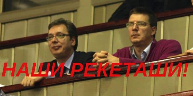 Полицијски синдикат Србије: Порука пресуде жандармима - бахатост изнад закона 1