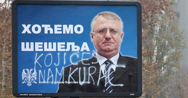 Можда је Бошко смрдљиви љотићевац али ти си Шешељу сасвим сигурно комуњарско говно југословенског ДБ-а 1