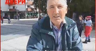 Како живе Срби у Бујановцу? (видео) 4