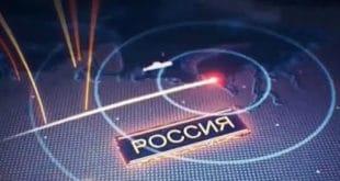 """План неокона је """"минут оклевања"""" Москве"""