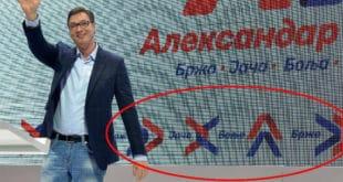 Зашто Вучић у кампању користи прикривену симболику бодљикаве жице састављену од иницијала његовог имена? (фото)