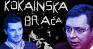 Како су браћа Вучић у Бечу прославили прву милијарду евра опљачкану од Србије! 8