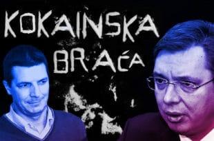 Операција ''Фамилија'' одвешће и браћу Вучић у затвор: Окупљаће се у кантини у Забели