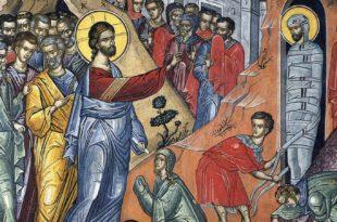Данас славимо Лазареву суботу