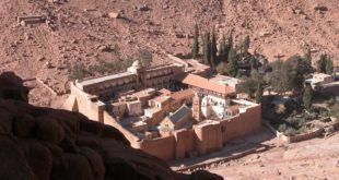 На Синају нападнут Манастир Свете Катарине, има жртава