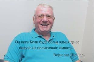 Шешељ није поднео оставку, сагласан са захтевима протеста 2