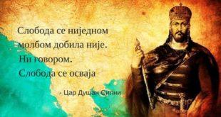 Дан када је Србија постала царевина: Крунисање цара Душана означило је највећи успон српске државе