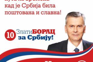 Одбранимо Србију (видео)