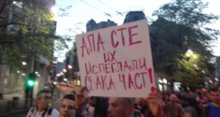 """""""Протест против диктатуре"""" - усаглашени захтеви студената (фото,видео) 7"""