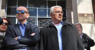 Црна Гора: Тужилаштво подигло оптужницу против Дикића и челника Демократског фронта (ДФ) Андрије Мандића и Милана Кнежевића за тероризам