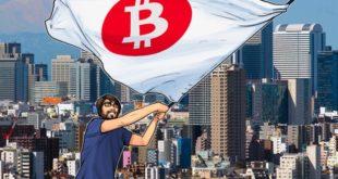 Јапан легализовао употребу дигиталних валута као законито средство плаћања 8