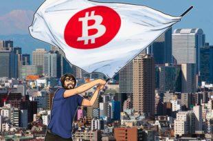 Јапан легализовао употребу дигиталних валута као законито средство плаћања