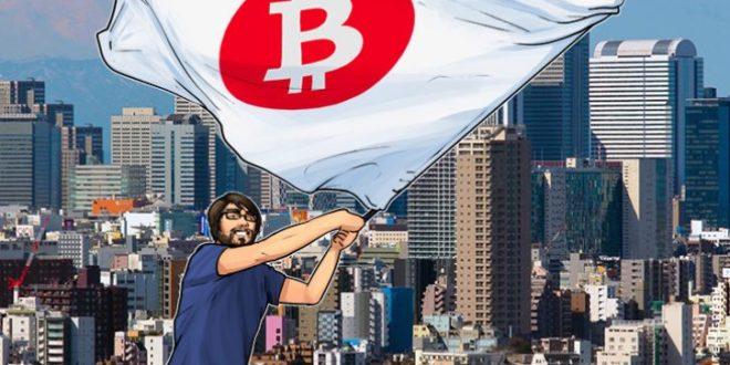 Јапан легализовао употребу дигиталних валута као законито средство плаћања 1