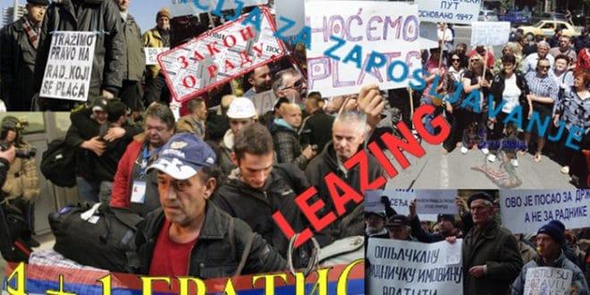 Модерни робови страних фирми и најнижа робовска тарифа радничког робља у Србији