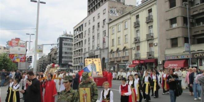 """Вазнесење Господње у окупираној """"престоници"""" Православних Срба"""