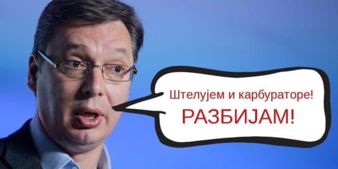 10 разлога зашто Вучић треба да оде са власти