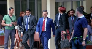 Македонија: Истрага против Груевског