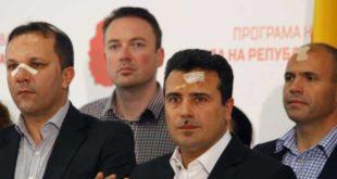 Заев не одустаје: Хоће владу са Албанцима 1