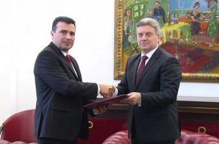 Иванов добио гаранције Заева и припремио одлуку о мандатару 2