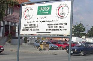 Саудијска Арабија радикализује шиптаре на Косову и Метохији